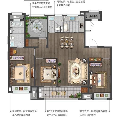 142平米岚境户型,三室两厅两卫.jpg