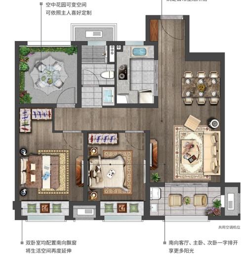 99平米晨曦户型,两室两厅一卫.jpg