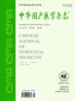 中华围产医学杂志.png