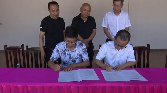 浙江圣达生物药业股份有限公司与卧龙山村签定东西部扶贫协作结对框架协议.jpg