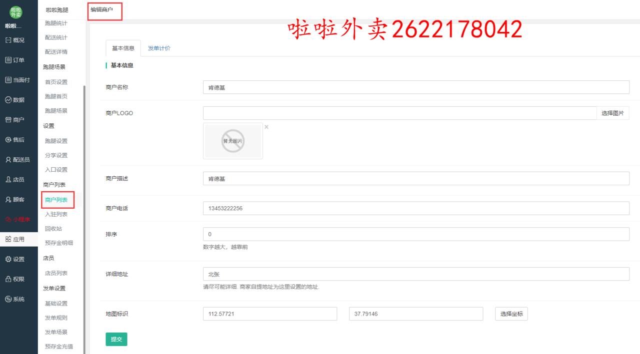 QQ截图20200529110303.png