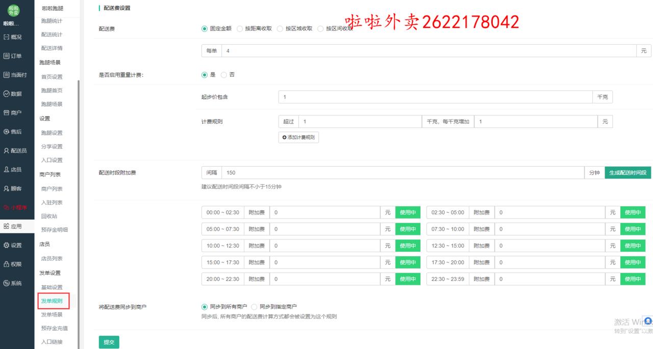 QQ截图20200529104748.png