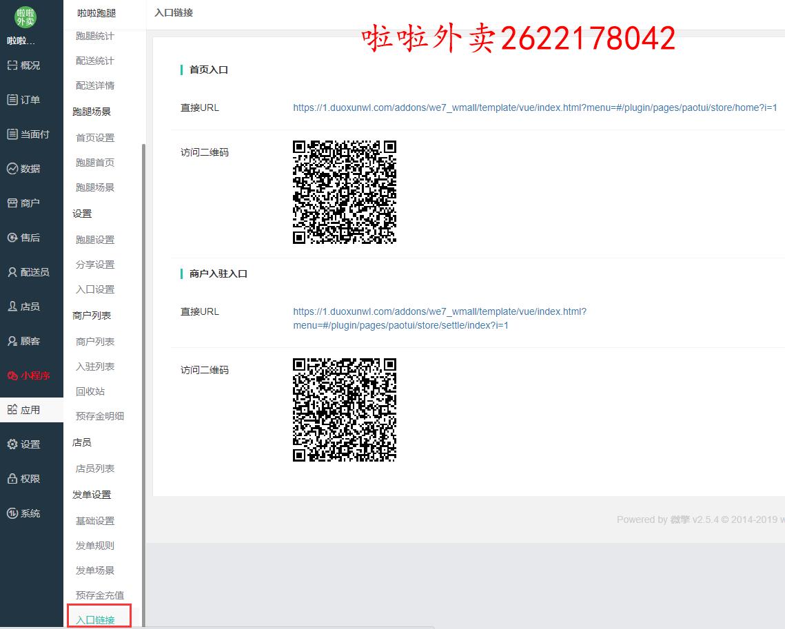 QQ截图20200529104903.png