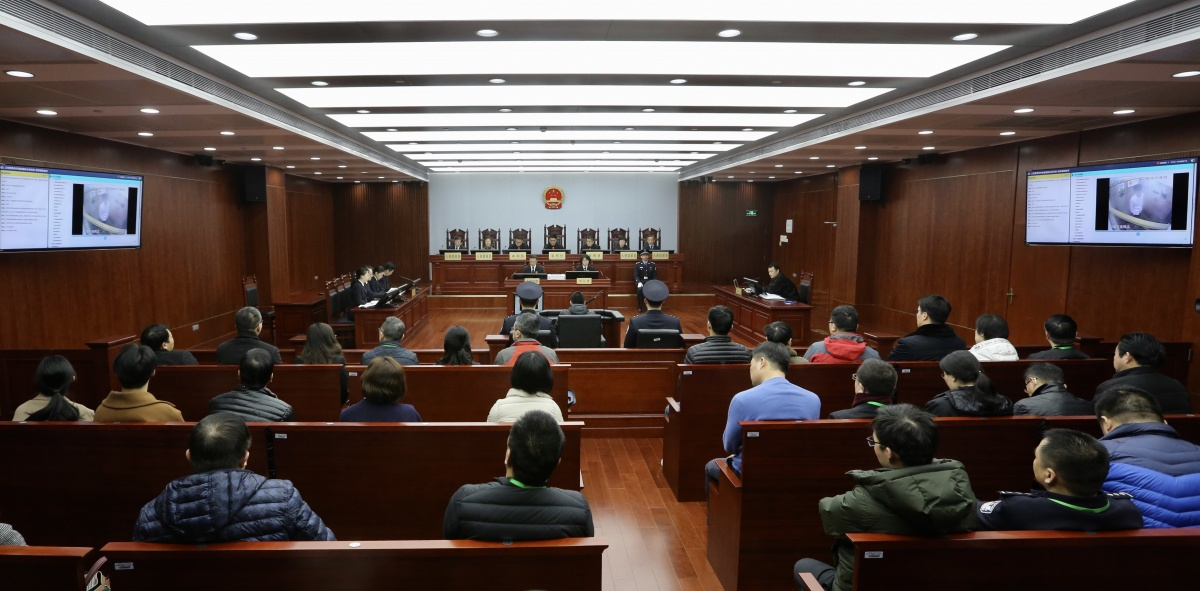 图为庭审现场.jpg