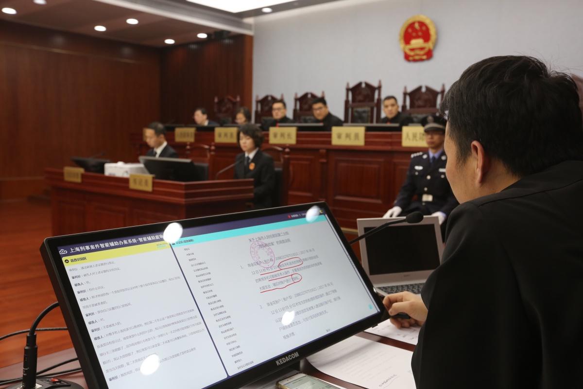 """图为辩护人通过""""206系统""""阅看公诉人当庭出示的证据并发表质证意见.jpg"""