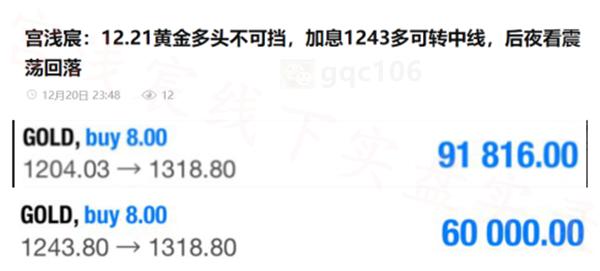 1204 1243长线_副本.png