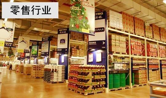 零售行业单场活动涨粉9000+,经典成功案例【运营指南推出】
