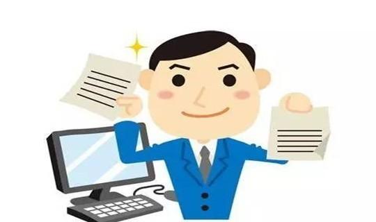 运营指南介绍和主要业务有哪些?