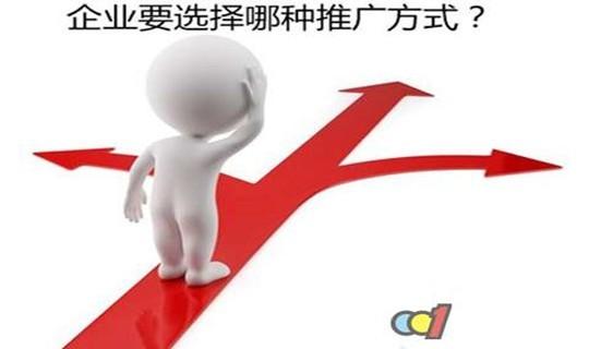 企业复工后如何促成用户快速裂变,实现用户超速增长?