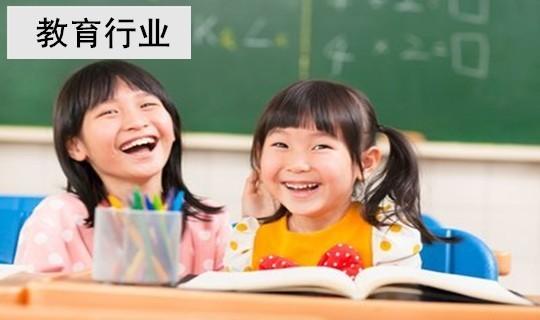 教育培训行业公众号活动涨粉20000+,经典成功案例【运营指南推出】