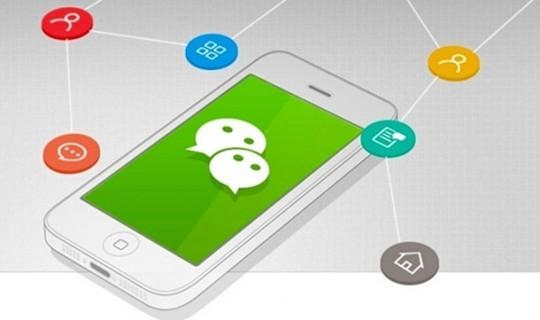 怎么让微信公众号涨粉效果更好?