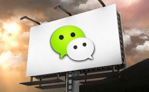 微信公众号在运营推广涨粉之前应该准备什么?
