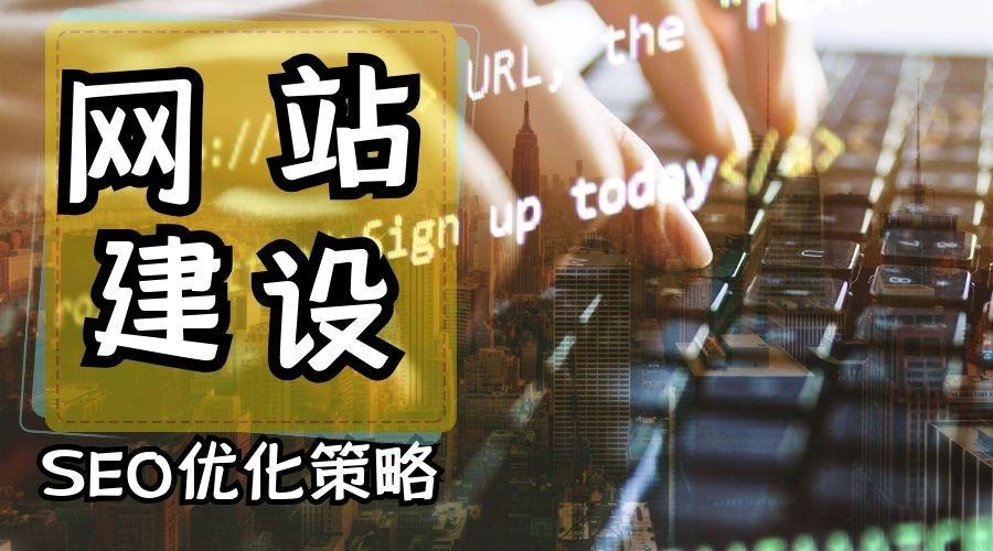 企业网站seo.jpg