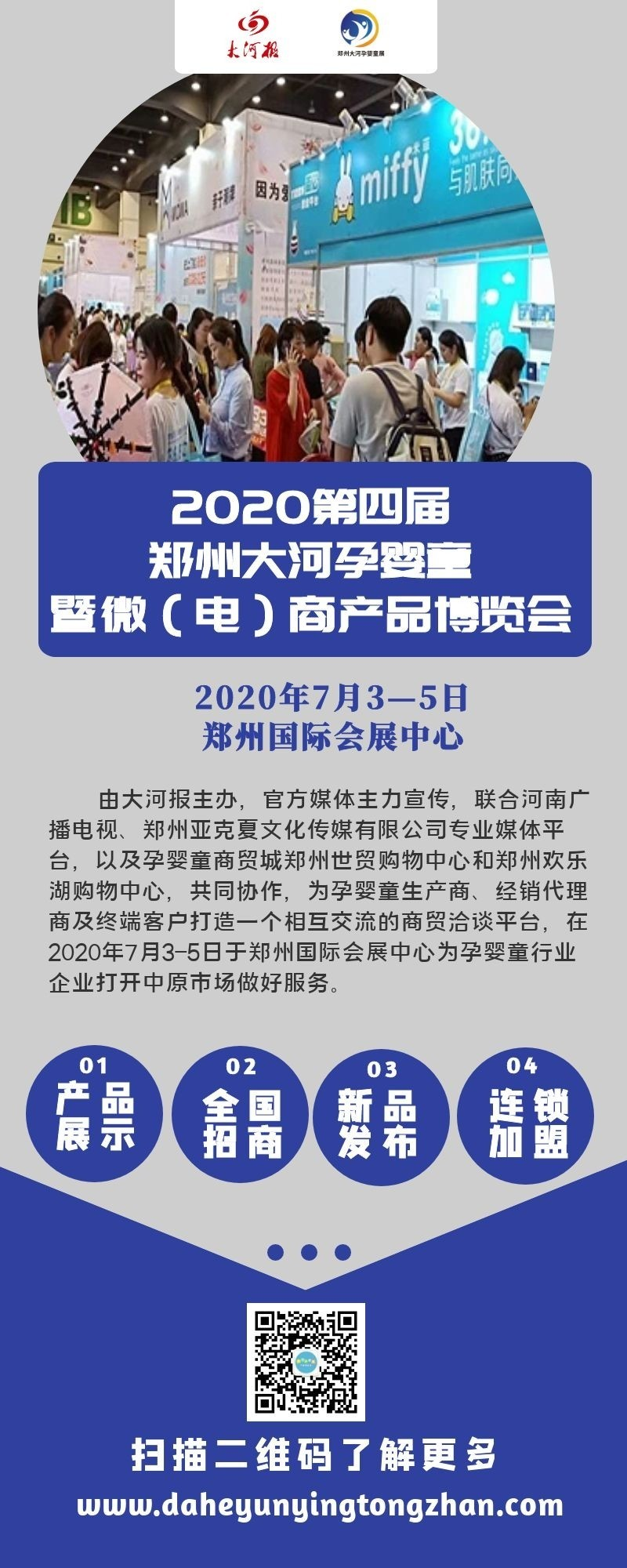 微信图片_20200527092748.jpg