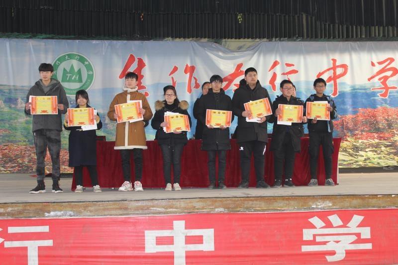 学生获奖3.jpg