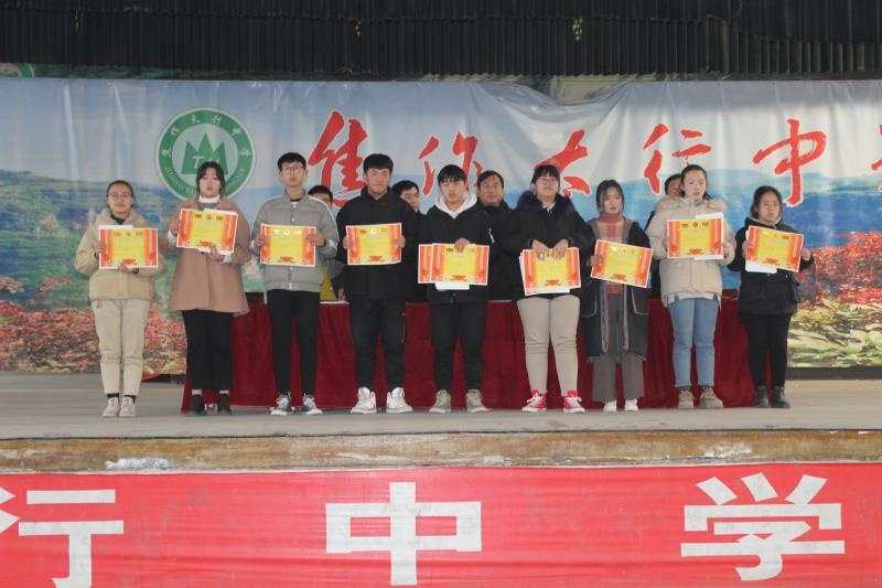 学生获奖6.jpg