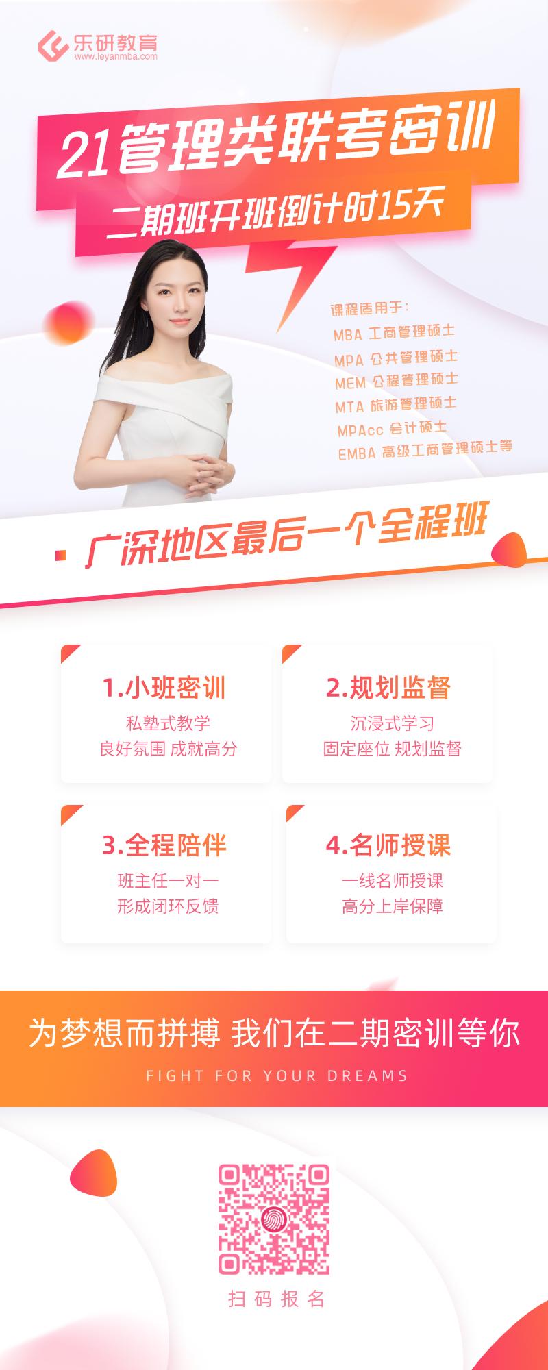 默认标题_长图海报_2020-06-27-0 (1).png