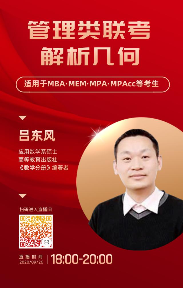 默认标题_手机海报_2020-09-19-0 (1).png