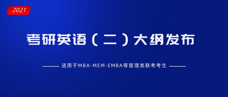 默认标题_公众号封面首图_2020-09-10-0 (1).png