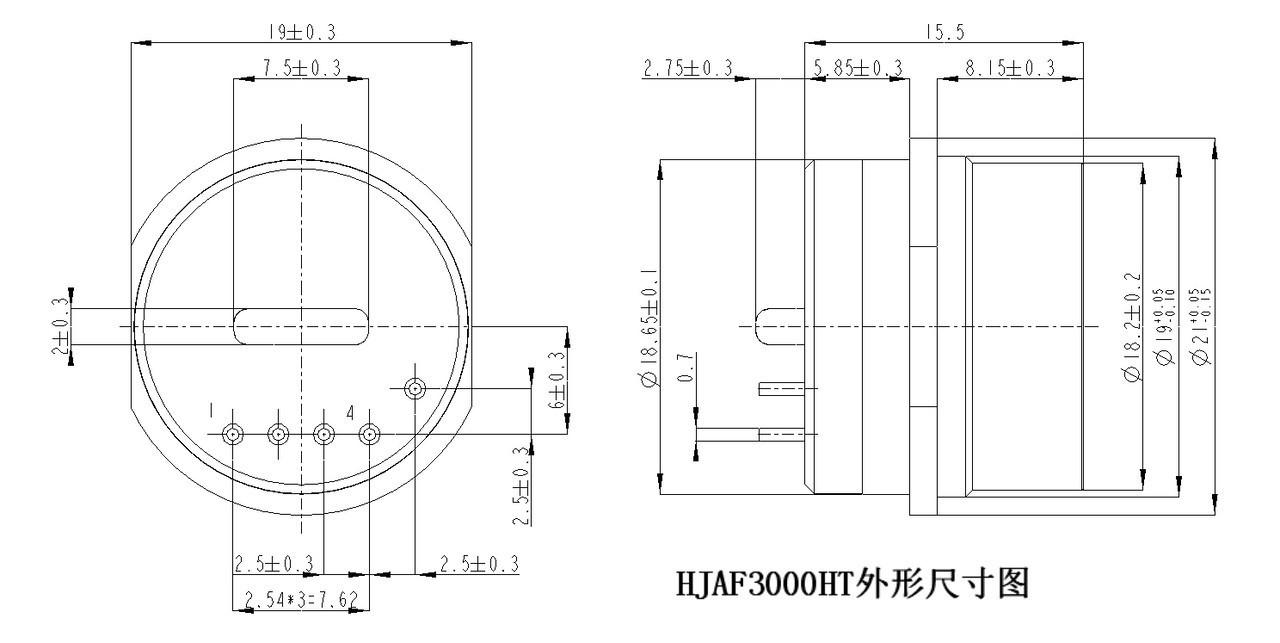 HJAF3000HT外形尺寸图(1xiu).jpg