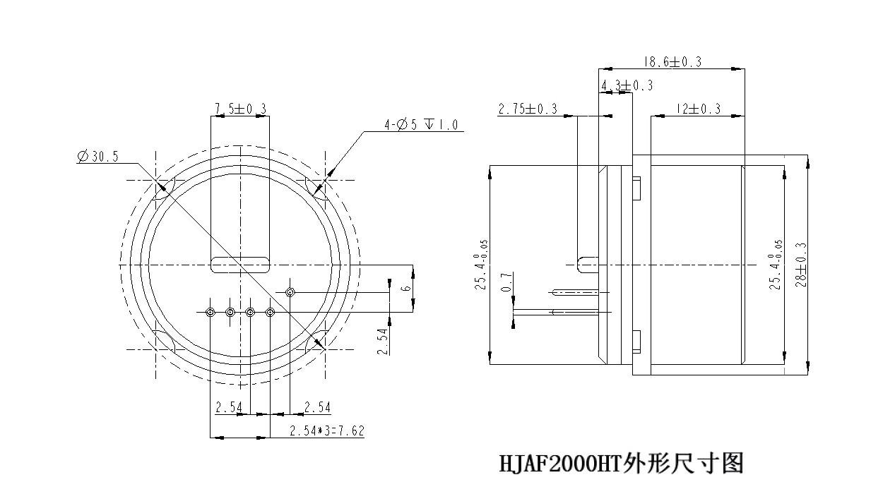 HJAF2000MT外形尺寸图(1xiu).jpg