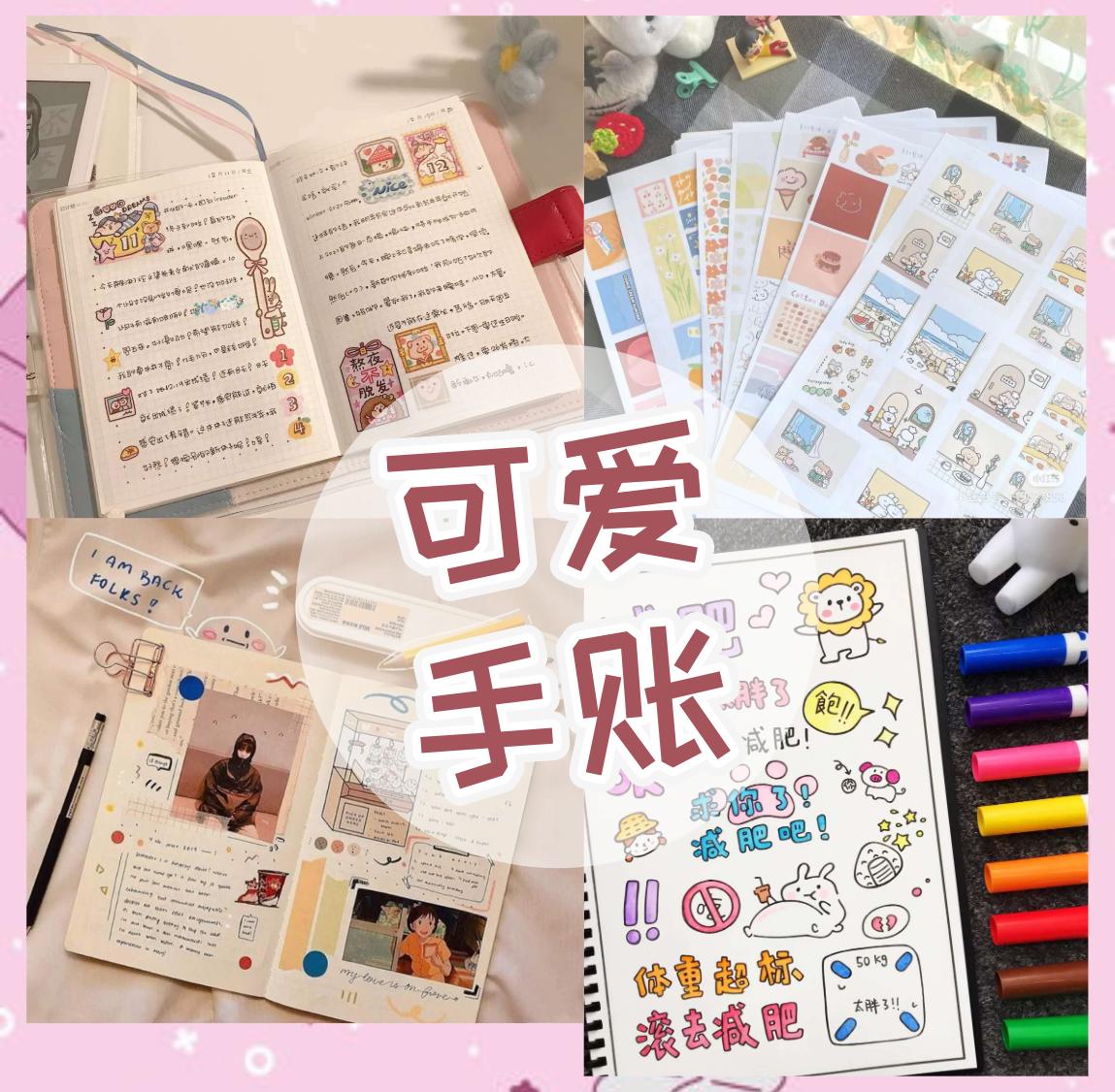 第8页_看图王.png