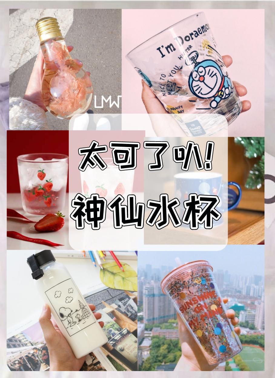 第5页_看图王.png