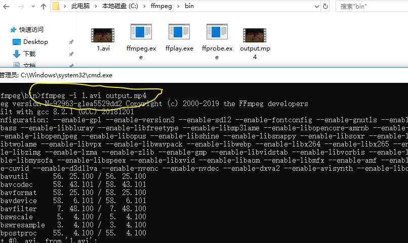 如何在Windows上安装FFmpeg以及使用FFmpeg