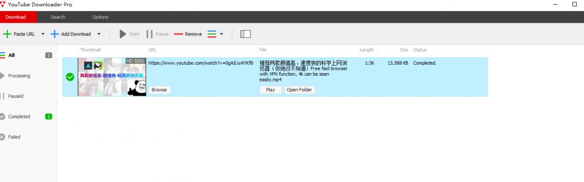 YouTube Downloader Pro6.12.6 - youtube视频快速下载自动转码