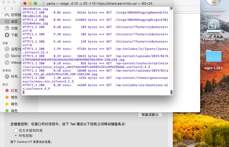 Siege - HTTPS 网站压力测试超棒的工具
