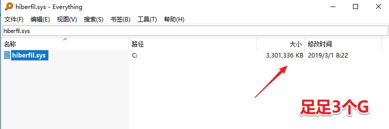 怎么删除win10 C盘Hiberfil.sys文件,Hiberfil.sys文件删了有没有事?