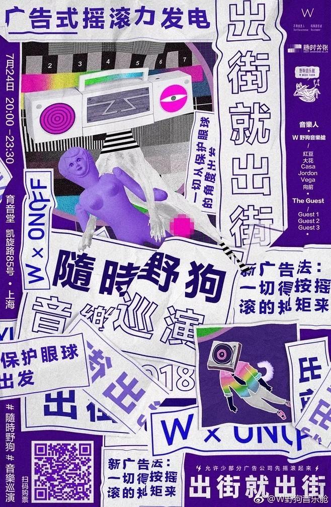 weibo.com·.webp.jpg