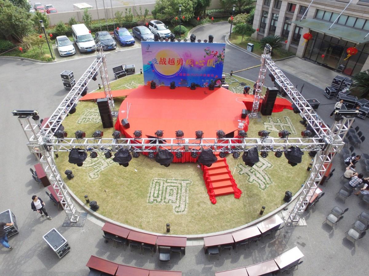 舞台.jpg
