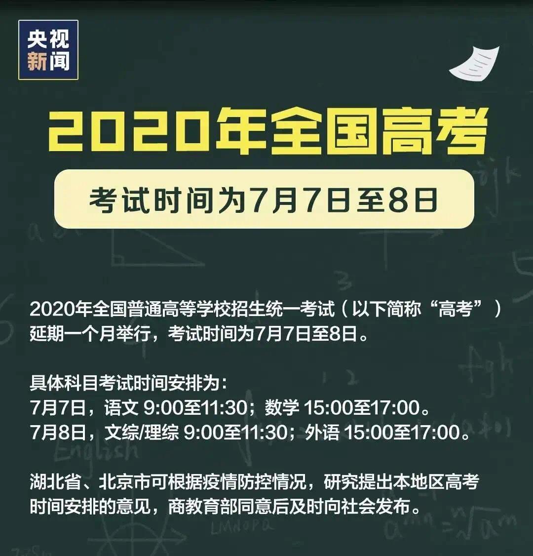 微信图片_20200402153220.jpg