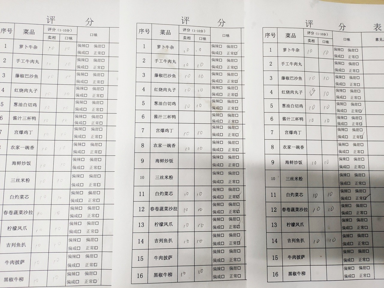 b28aeca6f242ef9be845b88ef223989.jpg