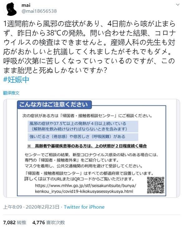 微信截图_20200226161832.jpg