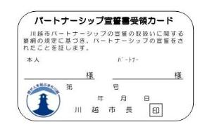 partner_3_emb.jpg