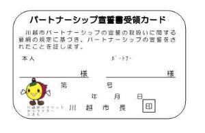 partner_3_imo.jpg