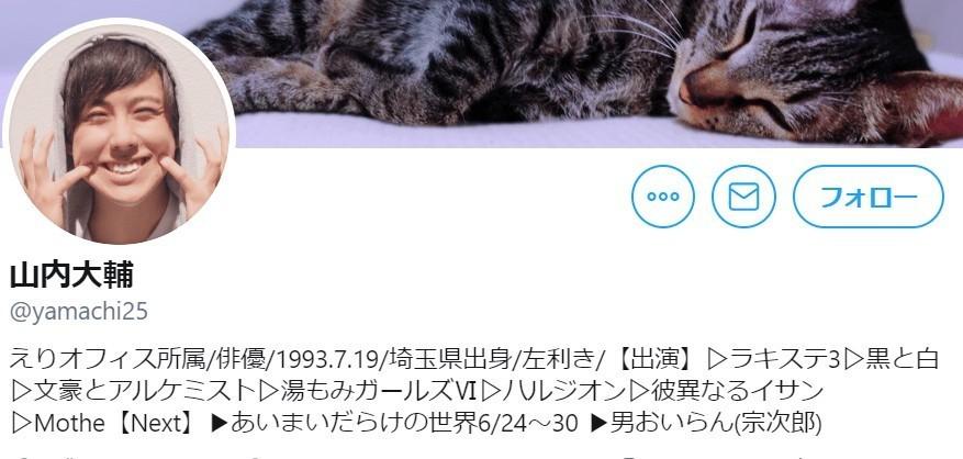 yamauchidaisukenokao.jpg