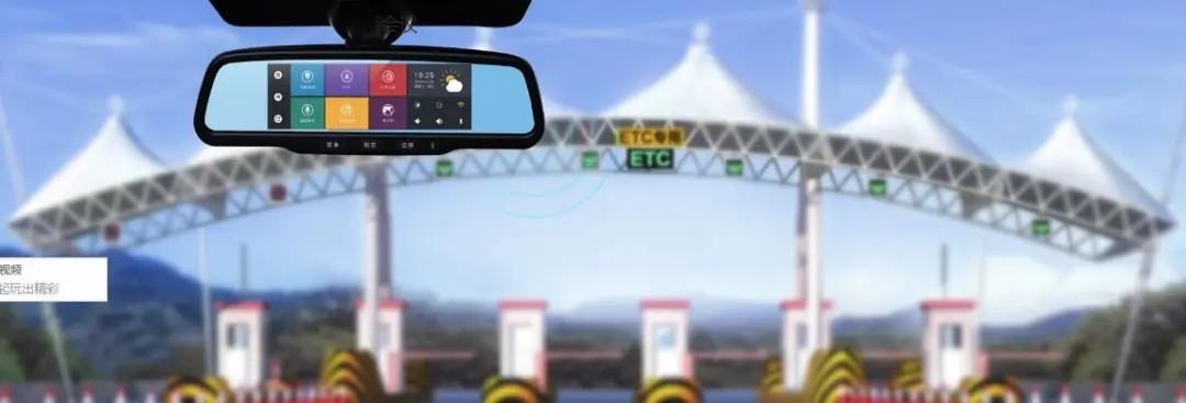 明星展商 | 金溢科技将亮相2020深圳国际智能交通展