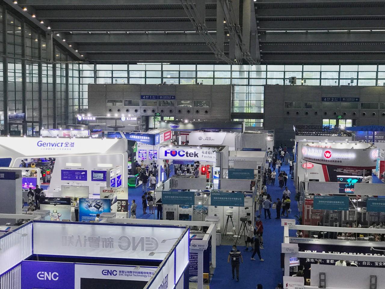 2020第九届深圳国际智能交通与卫星导航位置服务展览会盛大召开