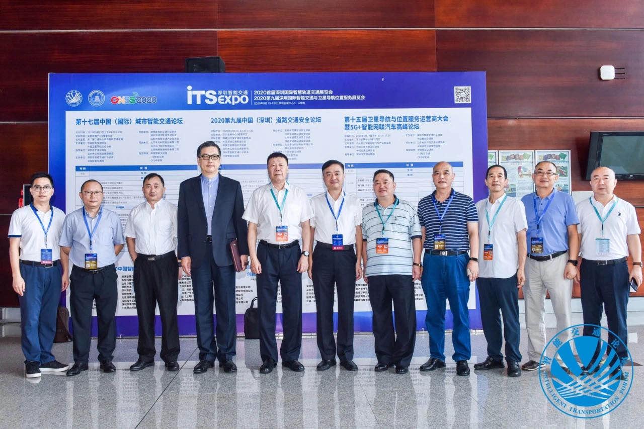 第十七届中国(国际)城市智能交通论坛成功举行