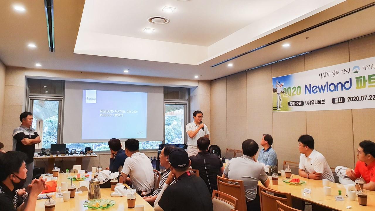 Newland-Day-Korea-Presentation.jpg
