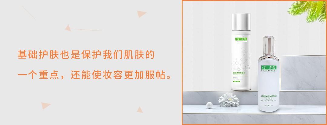 燕窝乳液+菁华水7.8.jpg