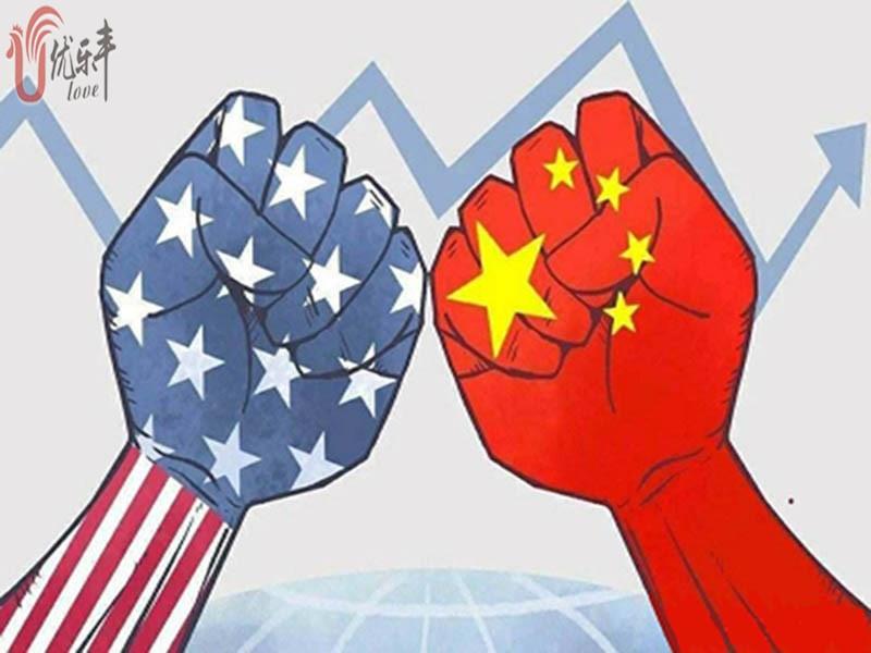 中美双方同意停止升级关税!|优乐丰保健型预混料