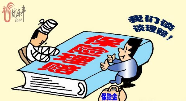 """辽阳市首个鸡蛋""""保险+期货""""项目实现理赔 优乐丰蛋鸡预混料"""
