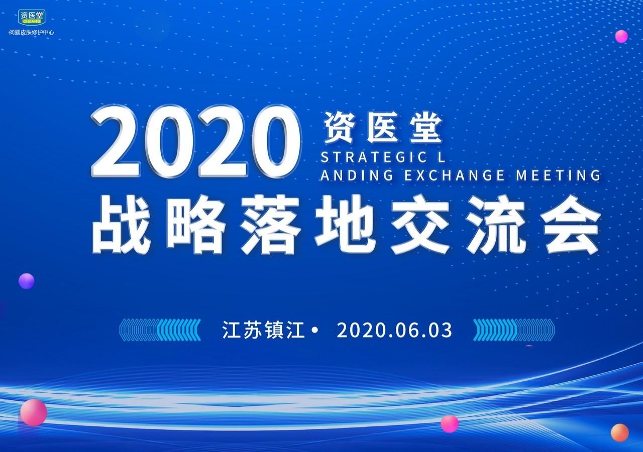 微信�D片_20200603103808.jpg