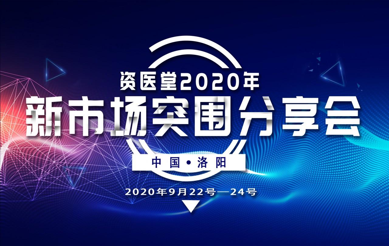 微信�D片_20200924102534.jpg