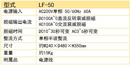 微信截图_20201010142228.png