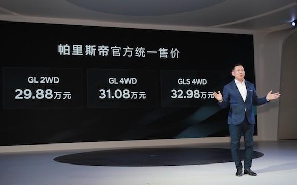 启航家庭出行新时代 现代进口汽车帕里斯帝公布售价29.88-32.98万元